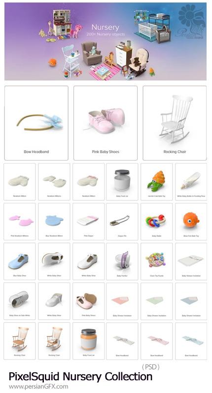 دانلود مجموعه تصاویر لایه باز وسایل نوزادان، عروسک، شیشه شیر، پستونک، لباس نوزاد و ... - PixelSquid Nursery Collection