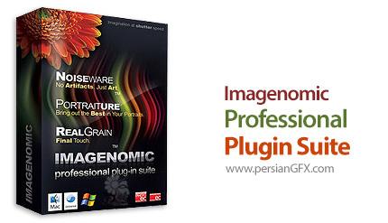 دانلود مجموعه پلاگین های روتوش تصاویر برای فتوشاپ - Imagenomic Professional Plugin Suite Build 1706 for Adobe Photoshop + Portraiture v2.2.10 for Adobe Lightroom