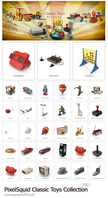 دانلود مجموعه تصاویر لایه باز اسباب بازی، اسکوتر، بازی فکری، آتاری، عروسک و ... - PixelSquid Classic Toys Collection