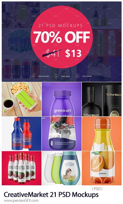 دانلود 21 موکاپ لایه باز بسته بندی محصولات مختلف شامپو، دارو، آبمیوه و ... - CreativeMarket 21 PSD Mockups