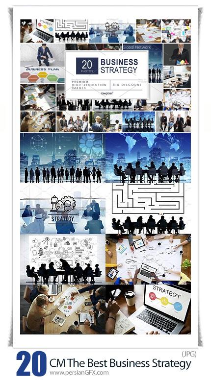 دانلود تصاویر با کیفیت استراتژی کسب و کار - CM The Best Business Strategy Bundle