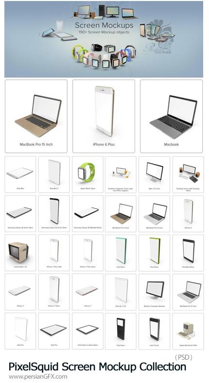 دانلود مجموعه تصاویر لایه باز موکاپ صفحه نمایش دستگاه های دیجیتالی مختلف، لپ تاپ، موبایل، ساعت و ... - PixelSquid Screen Mockup Collection