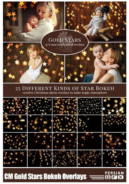 دانلود 25 تصویر کلیپ آرت بوکه ستاره های طلایی - CM Gold Stars Bokeh Photo Overlays