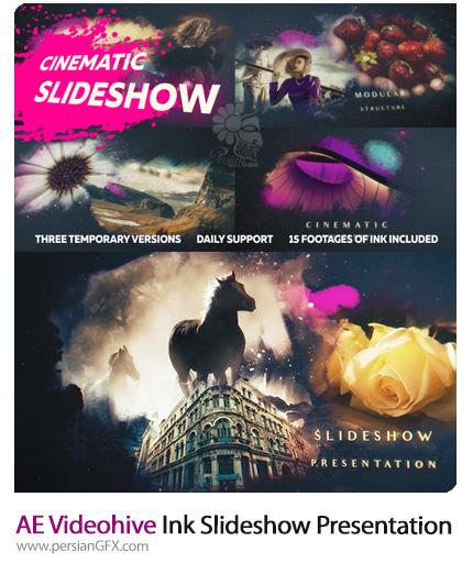 دانلود پروژه آماده افترافکت اسلایدشو تصاویر با افکت جوهری به همراه آموزش ویدئویی از ویدئوهایو - Videohive Ink Slideshow Presentation