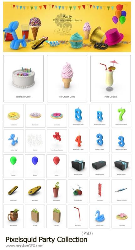 دانلود مجموعه تصاویر لایه باز وسایل تولد و مهمانی، هدیه، بادکنک، شمع، بستنی و ... - Pixelsquid Party Collection