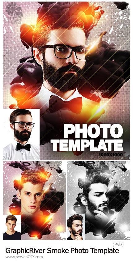 دانلود قالب لایه باز ساخت پوستر هنری با افکت دود از گرافیک ریور - GraphicRiver Smoke Photo Template