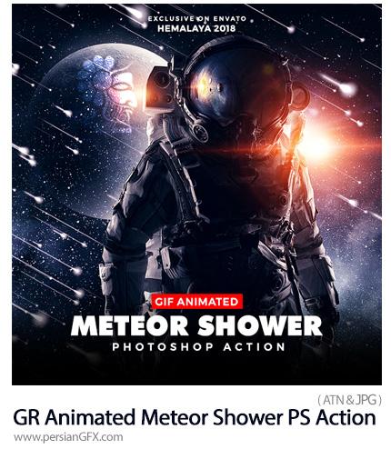 دانلود اکشن فتوشاپ ریزش شهاب سنگ متحرک بر روی تصاویر از گرافیک ریور - GraphicRiver Animated Meteor Shower Photoshop Action
