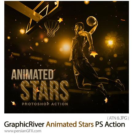 دانلود اکشن فتوشاپ ایجاد افکت ستاره های درخشان متحرک بر روی تصاویر از گرافیک ریور - GraphicRiver Animated Stars Photoshop Action