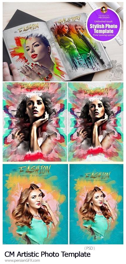 دانلود قالب لایه باز ساخت تصاویر هنری با افکت نقاشی - CM Artistic Photo Template