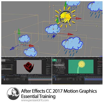 آموزش نکات ضروری موشن گرافیک در افترافکت سی سی 2017 از لیندا - Lynda After Effects CC 2017: Motion Graphics Essential Training