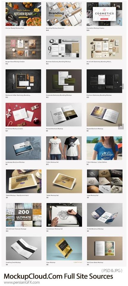 دانلود مجموعه موکاپ لایه باز ست اداری، تی شرت، پوستر، تبلت و ... - MockupCloud.Com Full Site Sources
