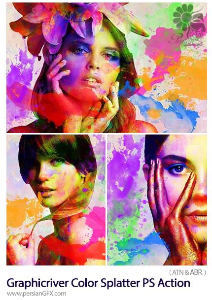 دانلود اکشن فتوشاپ ایجاد افکت لکه های رنگی پاشیده شده بر روی تصاویر از گرافیک ریور - Graphicriver Color Splatter Photoshop Action