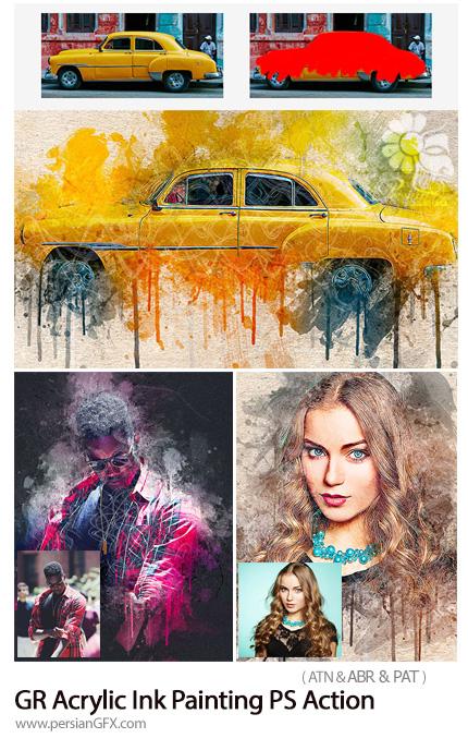 دانلود اکشن تبدیل تصاویر به نقاشی جوهری اکرلیلیک از گرافیک ریور - Graphicriver Acrylic Ink Painting Photoshop Action