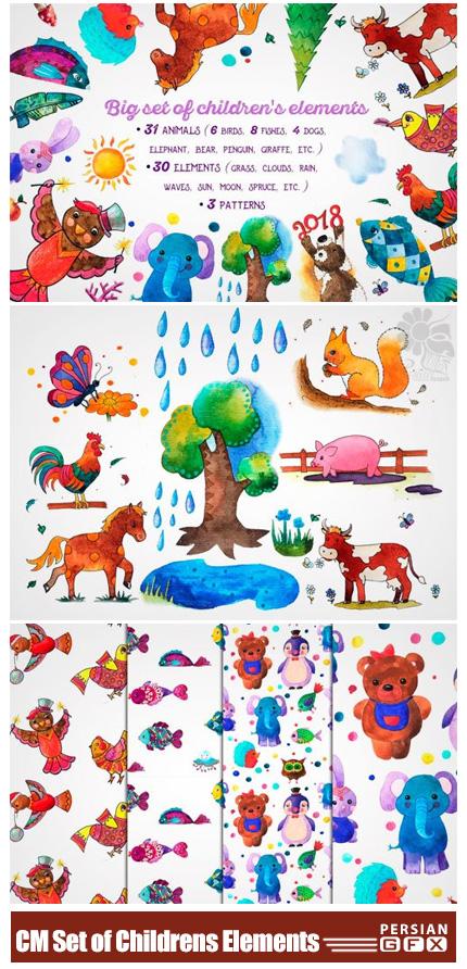 دانلود المان های لایه باز کارتونی برای طرح های کودکانه - CM Big Set of Childrens Elements
