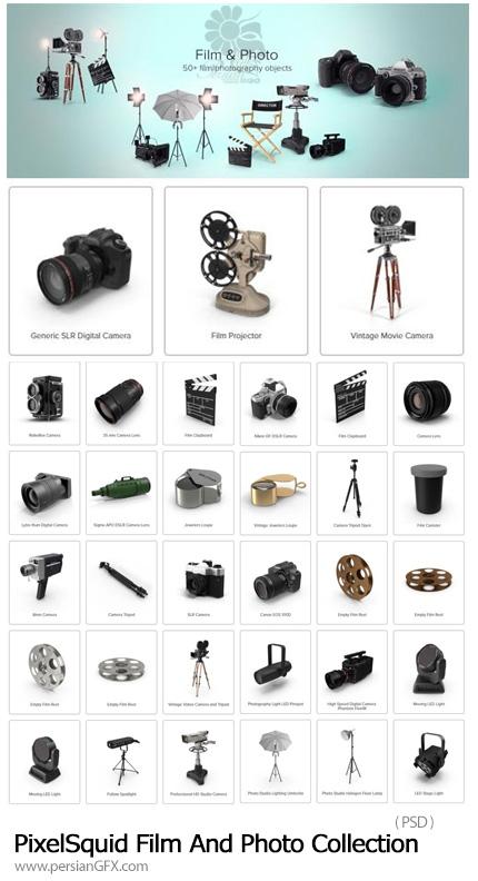 دانلود مجموعه تصاویر لایه باز وسایل عکاسی و فیلمبرداری، دوربین عکاسی، دوربن فیلبمرداری، سافت باکس، فلاشر و ... - PixelSquid Film And Photo Collection