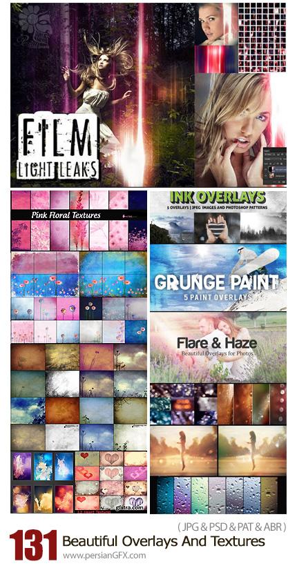 دانلود 131 تکسچر و افکت تصاویر متنوع بوکه، نقاشی گرانج، قطرات آب و ... - 131 Beautiful Overlays And Textures