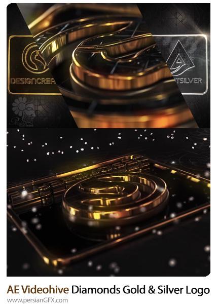 دانلود پروژه آماده افترافکت نمایش لوگو در قالب الماس طلایی و نقره ای به همراه آموزش ویدئویی از ویدئوهایو - Videohive Diamonds Gold And Silver Logo After Effects Template