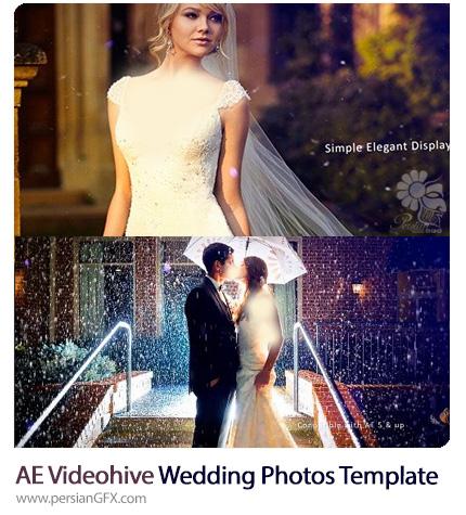 دانلود پروژه آماده افترافکت اسلایدشو آلبوم عروسی از ویدئوهایو - Videohive Wedding Photos After Effects Templates