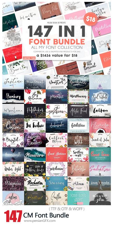 دانلود 147 فونت انگلیسی با طرح های متنوع - CreativeMarket 147 IN 1 Font Bundle