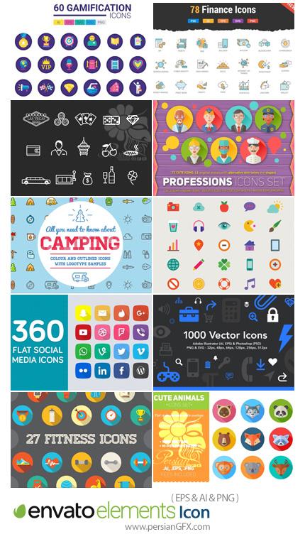 دانلود مجموعه آیکون های وکتور با موضوعات متنوع - Envato Elements Icons