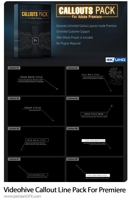 دانلود پکیج تایتل ها و نوشته های آماده برای پریمر از ویدئوهایو - Videohive Callout Line Pack For Premiere