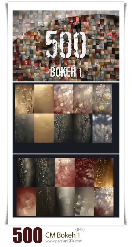 دانلود 500 تصویر با کیفیت بوکه های رنگی متنوع - CM 500 Bokeh 1