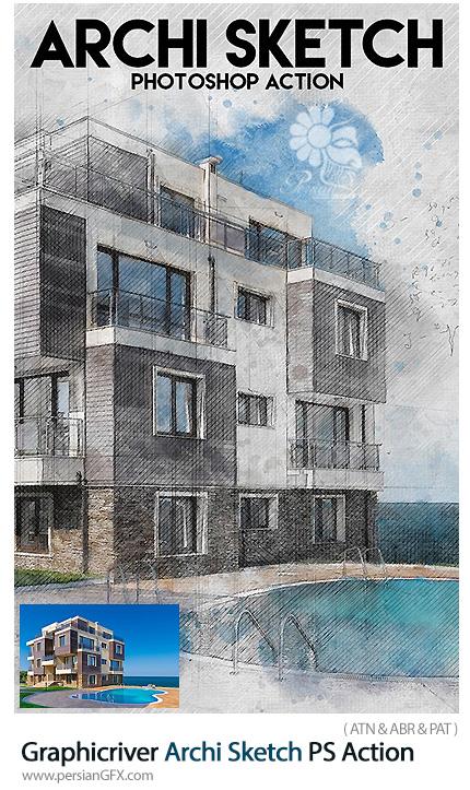 دانلود اکشن فتوشاپ تبدیل تصاویر به طرح اولیه معماری به همراه آموزش ویدئویی از گرافیک ریور - Graphicriver Archi Sketch Photoshop Action