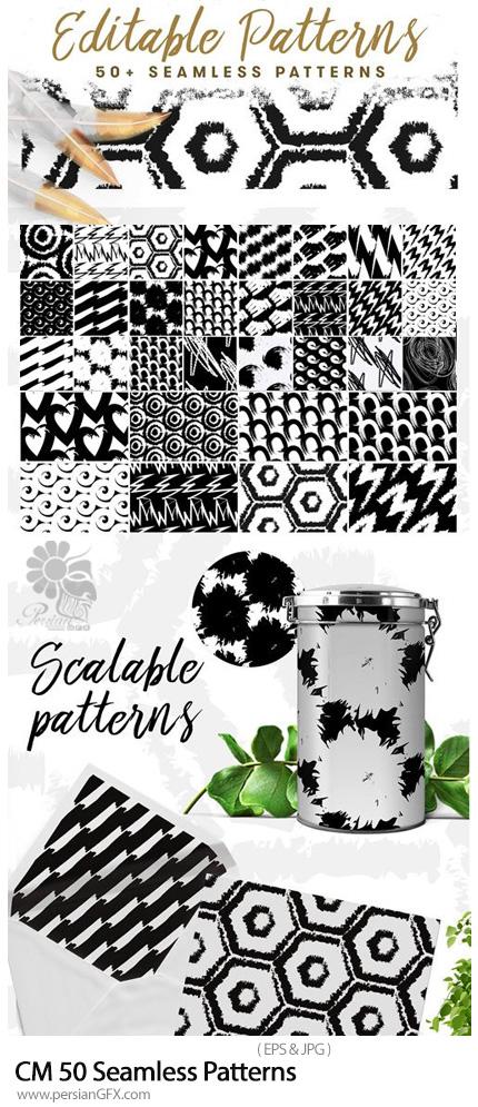 دانلود بیش از 50 پترن وکتور با طرح های انتزاعی - CM 50 Seamless Patterns
