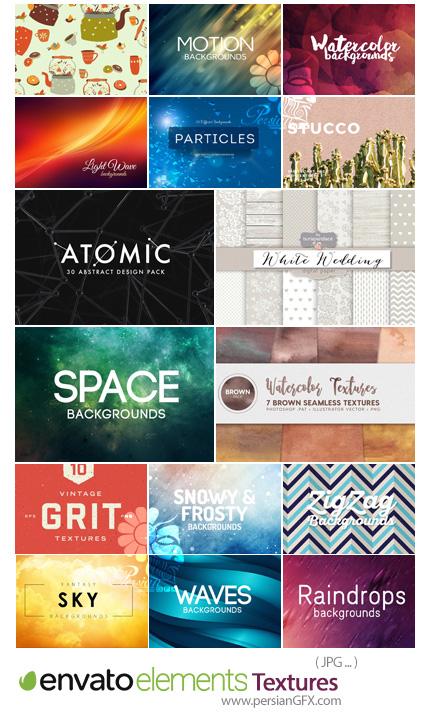 دانلود مجموعه عظیم تکسچرهای متنوع با کیفیت بالا - Envato Elements Textures