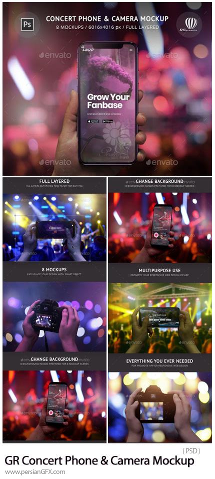 دانلود موکاپ لایه باز دوربین و موبایل در کنسرت از گرافیک ریور - Graphicriver Concert Phone And Camera Mockup