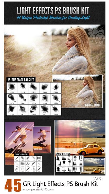 دانلود 45 براش فتوشاپ افکت های نورانی متنوع از گرافیک ریور - Graphicriver Light Effects Photoshop Brush Kit