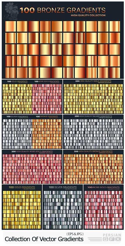 دانلود مجموعه گرداینت های وکتور متنوع - Сollection Of High Quality Vector Gradients