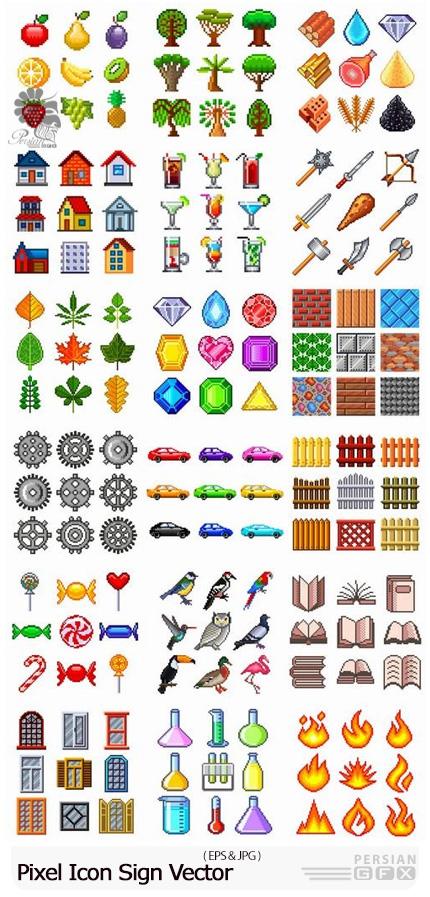 دانلود مجموعه آیکون های پیکسلی وکتور با موضوعات متنوع - Pixel Icon Sign Vector Web Design Element Picture