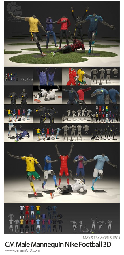 دانلود مدل های آماده سه بعدی مانکن مرد لباس اسپرت نایک - CM Male Mannequin Nike Football Pack 3D