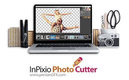 دانلود نرم افزار حذف پس زمینه تصاویر و عناصر اضافی عکس - Avanquest InPixio Photo Cutter v10.0.7370.30710