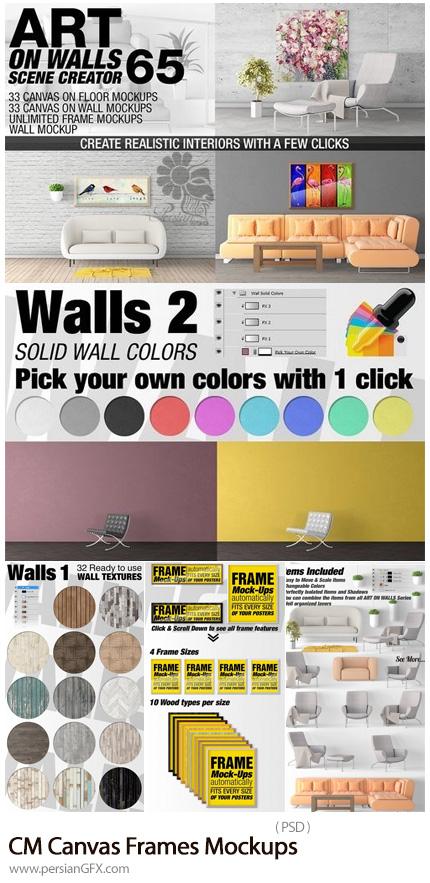 دانلود مجموعه موکاپ لایه باز وسایل خانه، قاب عکس، کفپوش، والپیپر و مبلمان - CM Canvas Frames Mockups