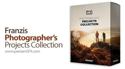 دانلود مجموعه نرم افزار های عکاسی و ویرایش عکس شرکت فرانزیس - Franzis Photographer's Projects Collection 2018 x64