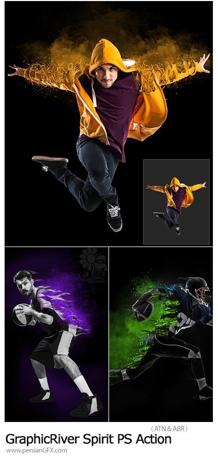 دانلود اکشن فتوشاپ ایجاد افکت دودهای رنگی دنباله دار بر روی تصاویر از گرافیک ریور - GraphicRiver Spirit Photoshop Action