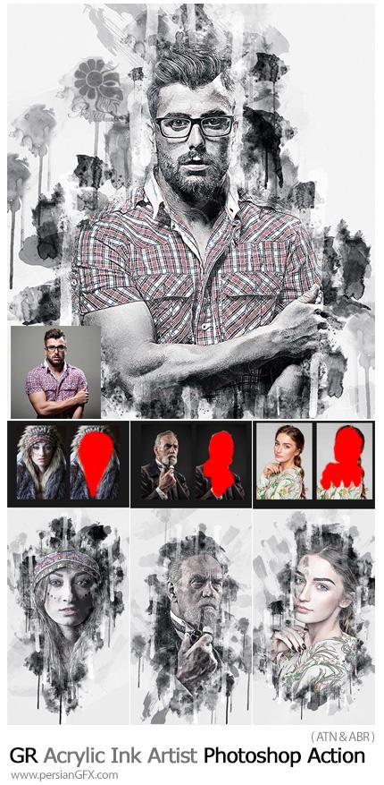 دانلود اکشن تبدیل تصاویر به نقاشی جوهری اکرلیلیک از گرافیک ریور - GraphicRiver Acrylic Ink Artist Photoshop Action