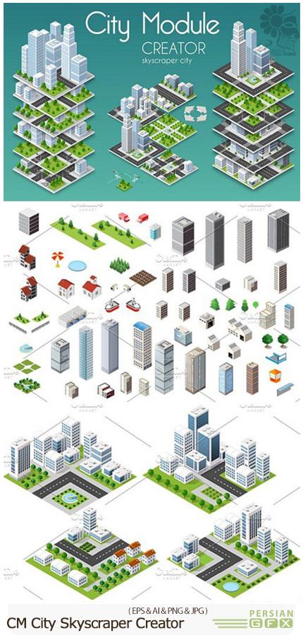 دانلود تصاویر وکتور المان های ایزومتریک ساخت شهر، ساختمان، خانه، درختچه و ... - CM City Skyscraper Creator