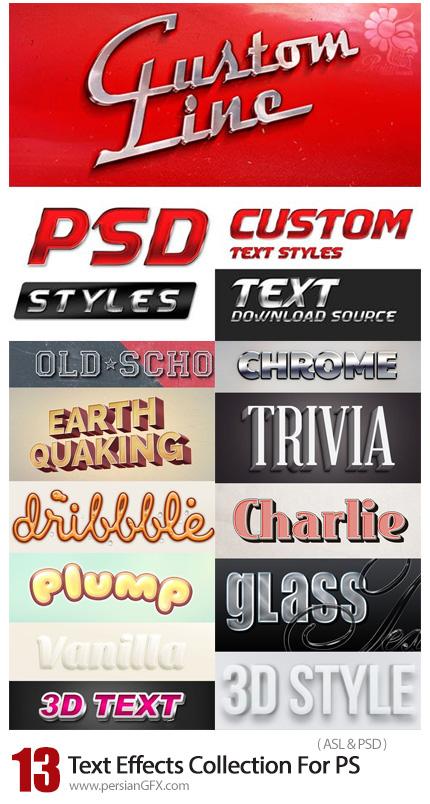 دانلود 13 افکت لایه باز متنوع متن برای فتوشاپ - 13 Text Effects Collection For Photoshop