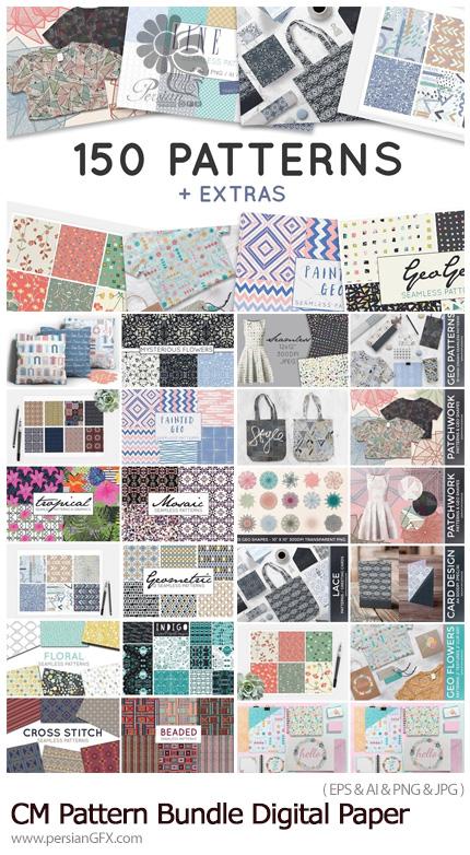 دانلود مجموعه پترن وکتور با طرح های متنوع - CM Pattern Bundle Digital Paper