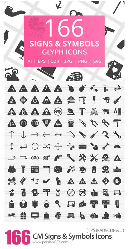 دانلود 166 آیکون خطی علائم و نشانه های متنوع - CM 166 Signs And Symbols Glyph Icons