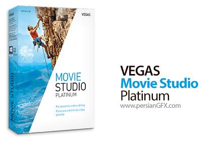 دانلود نرم افزار استودیوی دیجیتالی ساخت و ویرایش ویدئو با کیفیت - MAGIX VEGAS Movie Studio Platinum v15.0.0 Build 116 x64