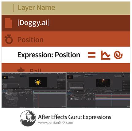 دانلود آموزش Expressions در افترافکت از لیندا - Lynda After Effects Guru: Expressions