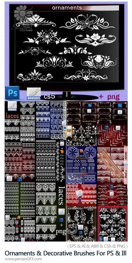 دانلود مجموعه براش تزئینی بت و جقه، حاشیه گلدار و فریم برای فتوشاپ و ایلوستریتور - Ornaments And Decorative Brushes Collection For Photoshop And Illustrator