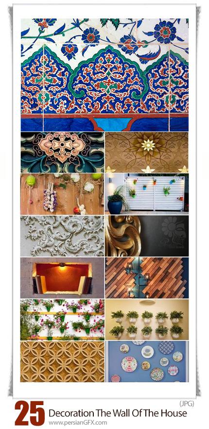 دانلود مجموعه تصاویر با کیفیت دیوارهای تزئینی خانه های آپارتمانی - Item Decoration The Wall Interior Of The Apartment House
