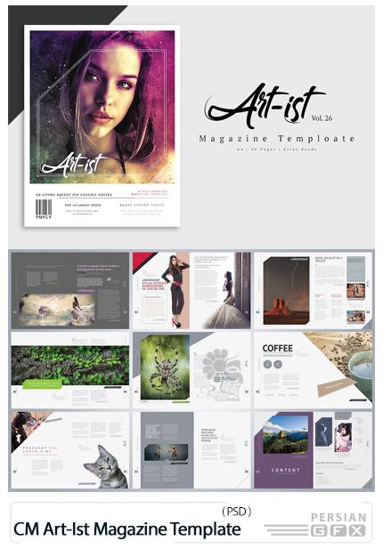 دانلود قالب لایه باز مجله های هنری - CM Art-Ist Magazine Template