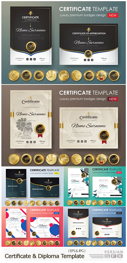 دانلود تصاویر وکتور قالب آماده دیپلم و گواهی نامه - Certificate And Vector Diploma Design Template