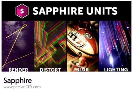 دانلود پلاگین افترافکت و پریمیر Sapphire برای ایجاد افکت ها و جلوه های بصری - Sapphire 11.0.2 For After Effect And Premiere